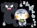 LINEスタンプ第4段「毎日和み猫」販売中!