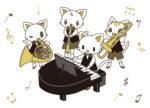 楽しい音楽会