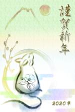 子(鼠)年用年賀状イラストテンプレート素材