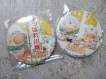 缶バッチ 20120425