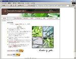 WEBサイトサンプル集